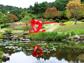 상효원수목원